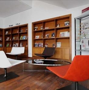 المكتبة الوسائطية بالرباط