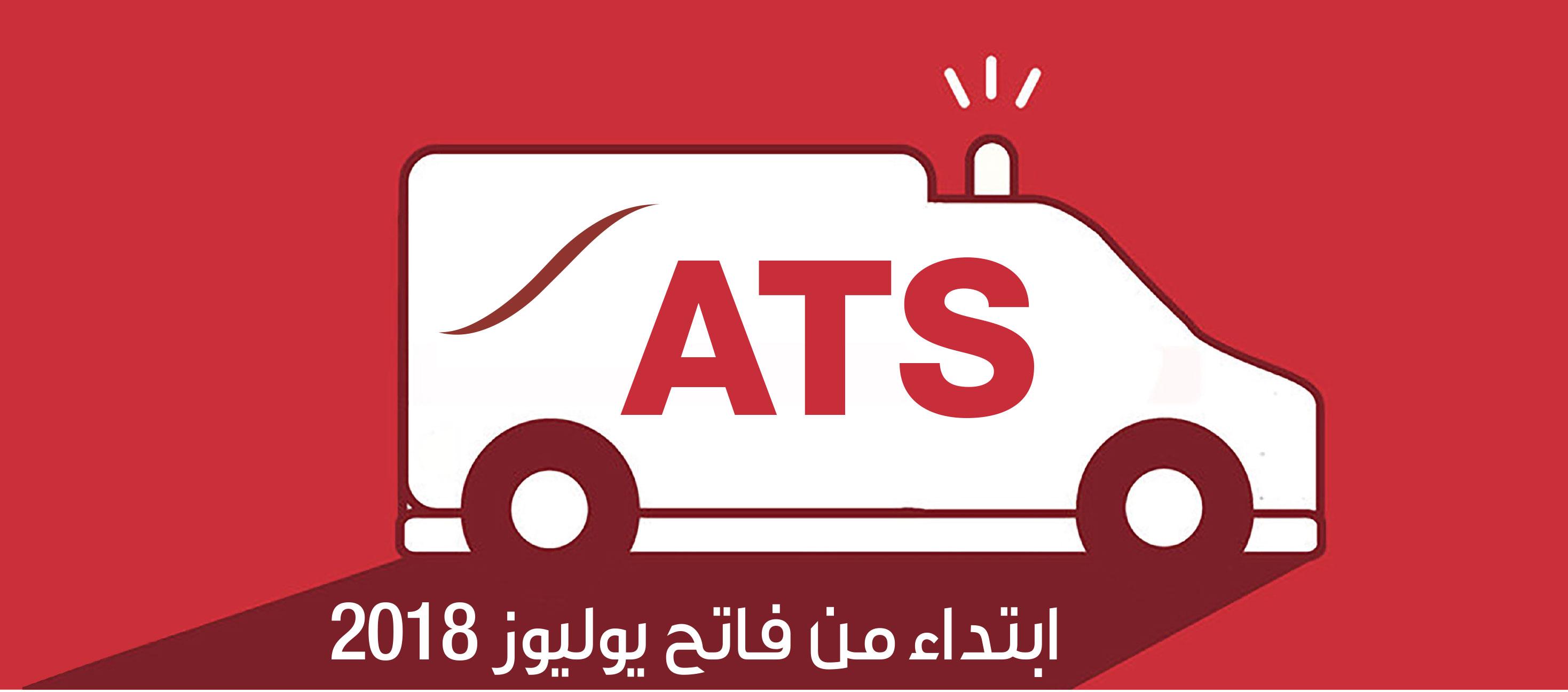 ATS-FM6