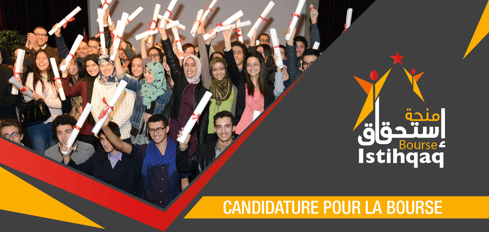 candidature-Bourse-Istihqaq-fr