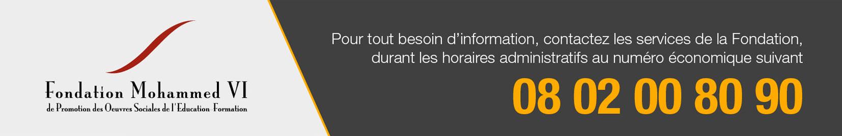 info-Bourse-Istihqaq-fr