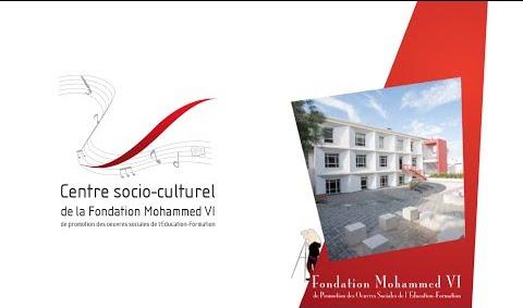 Inauguration Centre socioculturel de Tétouan sur AL AOULA