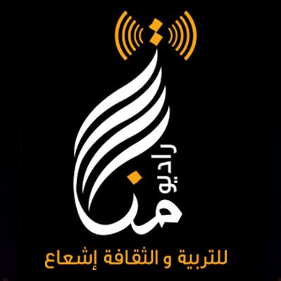 راديو ويب منارات لأسرة التعليم