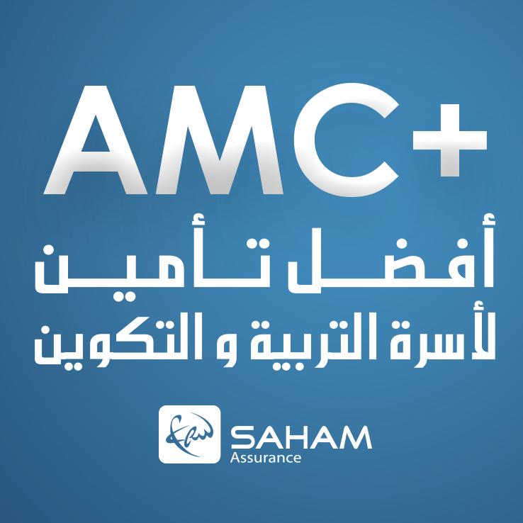 Continuité des services de Saham Assurance