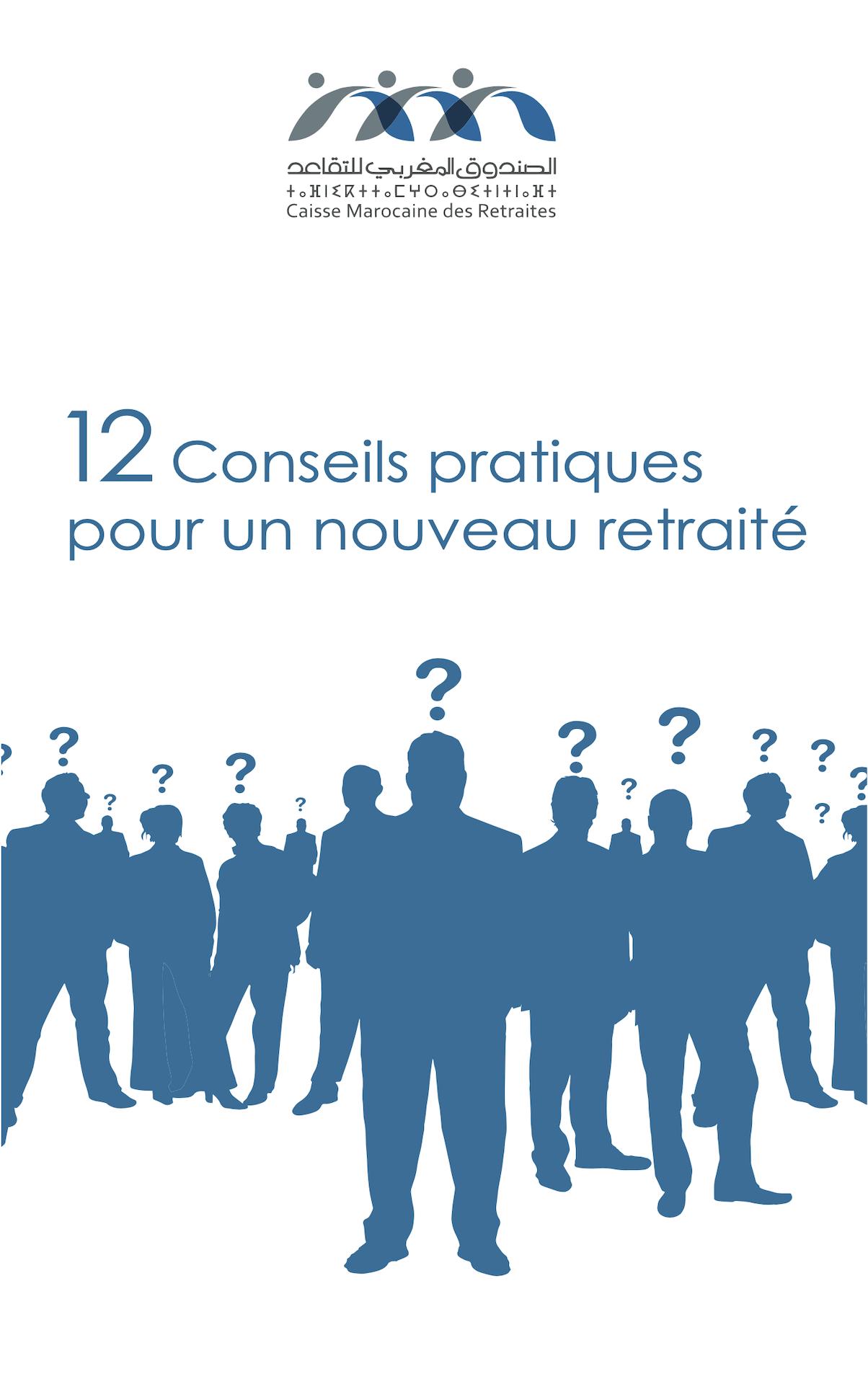 CMR: 12 Conseils pratiques pour...