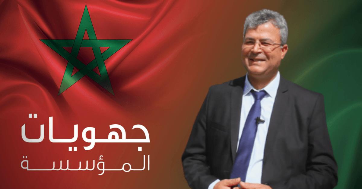 بورتريه للمسؤول عن الوحدة الإدارية الجهوية بأكادير، السيد محمد ميدي