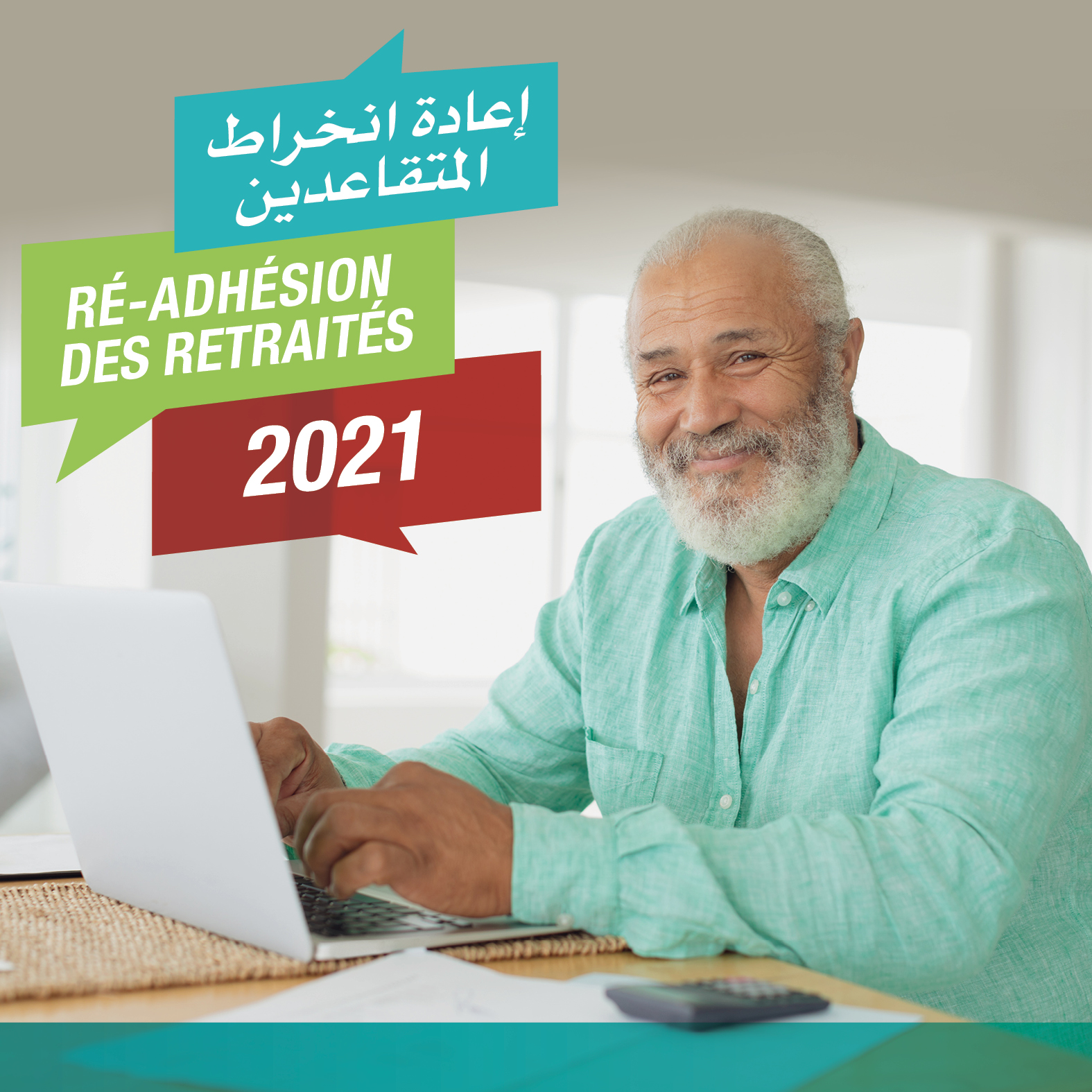 2021 : ré-adhésion des retraités